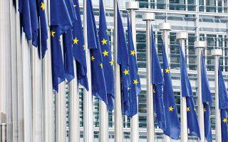 Η Κομισιόν αναγνωρίζει ότι η Ελλάδα έχει σημειώσει σημαντική πρόοδο σε μείζονες μεταρρυθμίσεις τους τελευταίους μήνες, με σημαντικότερη την οριστικοποίηση της νομοθετικής πρότασης για την εκ βάθρων αναδιά-ρθρωση του πτωχευτικού κώδικα.