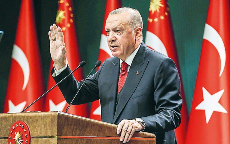 Κοινό το μήνυμα στον Ερντογάν