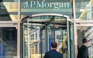 Πέραν της Γερμανίας, η JP Morgan έχει ήδη ανακοινώσει ότι θα μεταφέρει δραστηριότητες και στο Παρίσι.