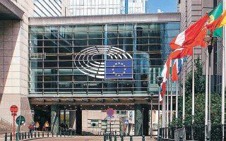 Η Ευρωπαϊκή Επιτροπή σκοπεύει να επιστρατεύσει το άρθρο 116 της Ευρωπαϊκής Συνθήκης για να εμποδίσει ειδικές περιπτώσεις φορολογικής μεταχείρισης όταν αυτές υπονομεύουν τη λειτουργία της ενιαίας αγοράς.