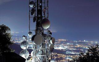 Η διαδικασία της χορήγησης φάσματος των τμημάτων ραδιοσυχνοτήτων θα λάβει χώρα σε δύο στάδια. Στο πρώτο εξετάζεται η δέσμευση τμημάτων ραδιοσυχνοτήτων για κάθε προεπιλεγέντα συμμετέχοντα, ενώ στο δεύτερο  στάδιο διενεργείται δημοπρασία πολλαπλών γύρων με αυξανόμενο τίμημα.