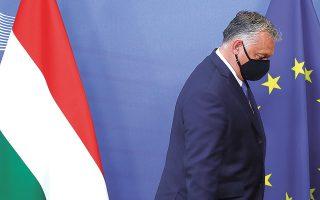 «Η Ουγγαρία εξακολουθεί να είναι αντίθετη με τις ποσοστώσεις μεταναστών», δήλωσε ο Βίκτορ Ορμπαν μετά τη συνάντησή του με τους πρωθυπουργούς των άλλων κρατών του Βίσεγκραντ (Τσεχία, Σλοβακία και Πολωνία). (φωτ. A.P.)