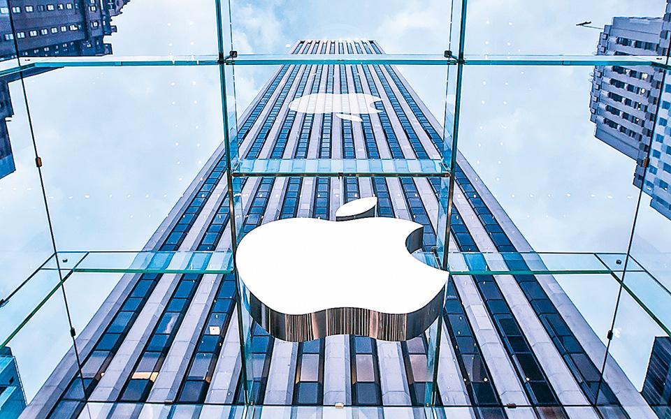 Η Apple γνωστοποίησε ότι θα εξετάσει την έφεση της Κομισιόν, αλλά προεξόφλησε πως αυτή «δεν θα αλλοιώσει τα συμπεράσματα του Δικαστηρίου για τα γεγονότα».