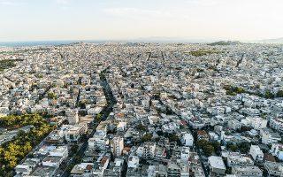 Η Ελλάδα είναι από τις τελευταίες χώρες στον κόσμο όσον αφορά την ευκολία του μηχανισμού μεταβίβασης ακινήτων.