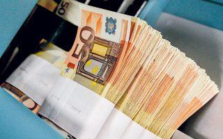 Τα δάνεια θα πρέπει να έχουν χορηγηθεί στις επιχειρήσεις το αργότερο μέχρι και την 31η Δεκεμβρίου 2020.