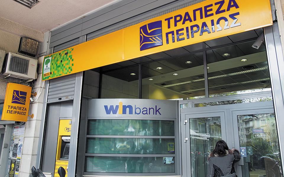 Τον σημαντικό ρόλο του Ταμείου Ανάκαμψης τόνισε ο αντιπρόεδρος της Ευρωπαϊκής Επιτροπής Μαργαρίτης Σχοινάς στη διαδικτυακή ημερίδα με θέμα «Βιώσιμη τραπεζική - Χρηματοδοτώντας το αύριο», που διοργάνωσε η Τράπεζα Πειραιώς.