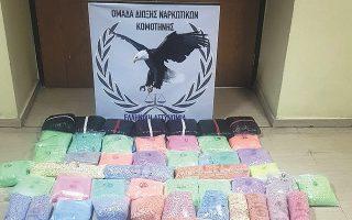 Σε φορτηγό, στα παλιά σφαγεία Θεσσαλονίκης, βρέθηκαν 180.000 χάπια, ενώ ακόμη 320.000 εντοπίστηκαν στα Διαβατά.