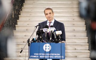 kyr-mitsotakis-na-anadeixoyme-to-talento-ton-anthropon-mas0