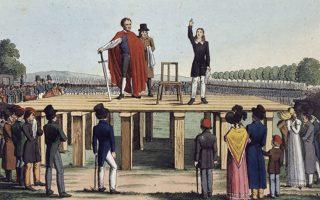 Σε γκραβούρα της εποχής βλέπουμε τον Καρλ Σαντ στο ικρίωμα, λίγο πριν από την εκτέλεσή του με αποκεφαλισμό.