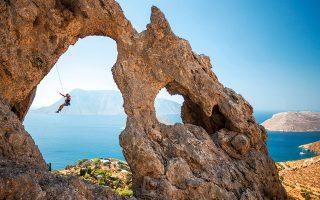 Κάλυμνος (Φωτογραφία: Shutterstock)