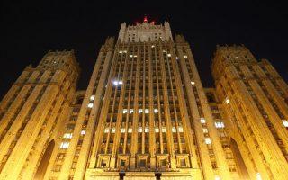 Το ρωσικό υπουργείο Εξωτερικών (φωτ.: Reuters)