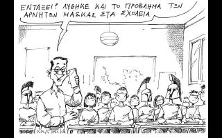 skitso-toy-andrea-petroylaki-13-09-200