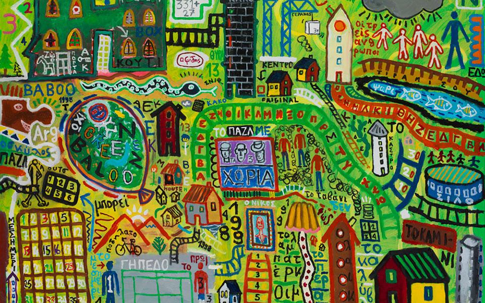 «Τα τρία χωριά», έργο του Νίκου Λαγού που εκτίθεται στην γκαλερί Σκουφά στη Μύκονο. Η ατομική έκθεση έκανε εγκαίνια στις 30 Αυγούστου και ολοκληρώνεται αύριο. Οδός Δήλου 12, Μύκονος.