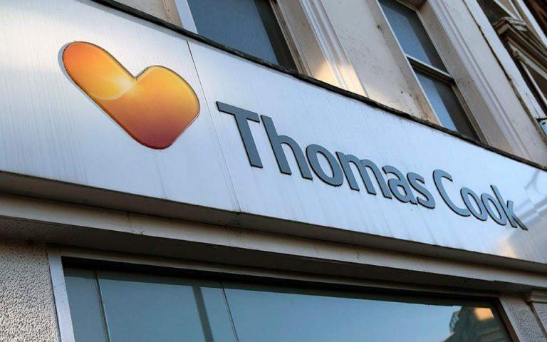 h-anastasi-tis-thomas-cook-561080410