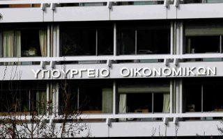 koronoios-ekkenothike-to-ypoyrgeio-oikonomikon-tha-ginei-apolymansi0