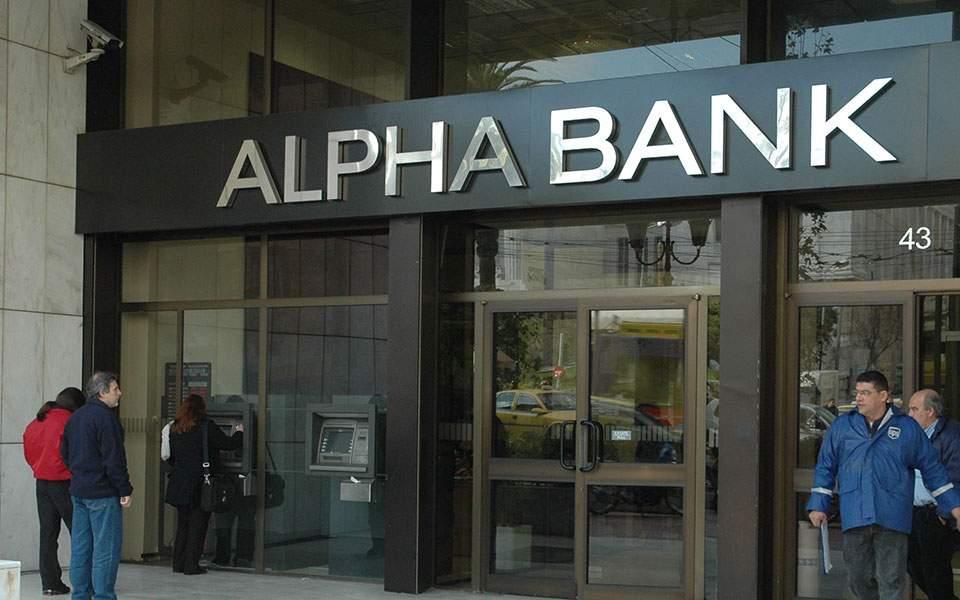 Τέσσερα funds διεκδικούν τo Galaxy της Alpha Bank 1