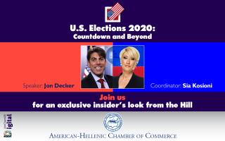 amerikanikes-ekloges-2020-i-antistrofi-metrisi0