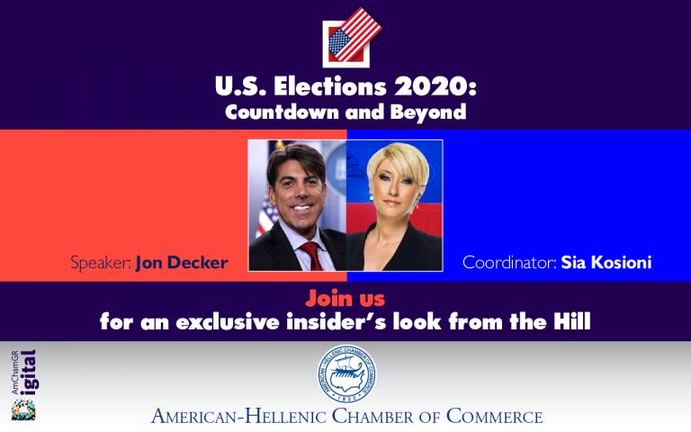 amerikanikes-ekloges-2020-i-antistrofi-metrisi-561089692
