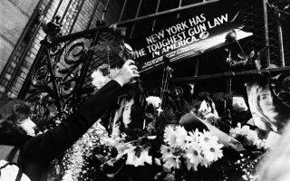 Η είσοδος του διαμερίσματος του Τζόν Λένον κατά τη διάρκεια των ημερών που ακολούθησαν τη δολοφονία του από τον 25χρονο Μαρκ Τσάπμαν. (Φωτ. A.P.)
