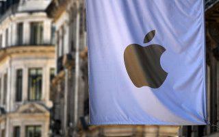 apple-pos-echase-180-dis-dolaria-mesa-se-mia-imera0