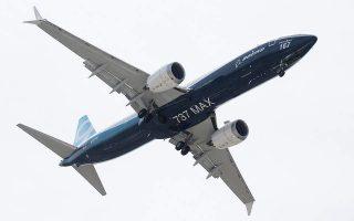 kogkreso-eythynes-se-boeing-kai-faa-gia-ta-aeroporika-dystychimata-ton-lion-air-ethopian-airlines0