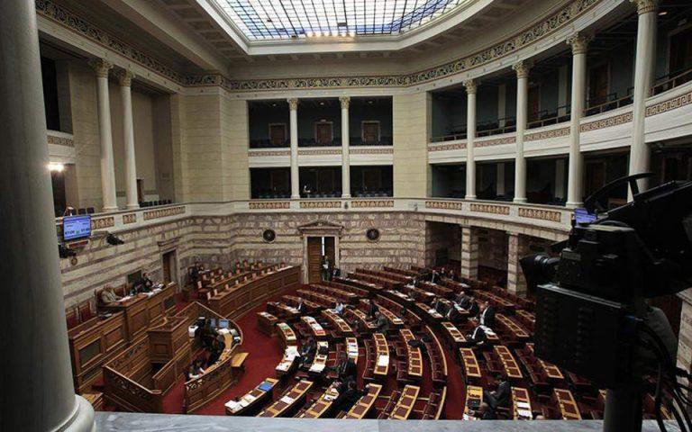 Βουλή: Ψηφίστηκαν τρία νομοσχέδια του υπουργείου Πολιτισμού