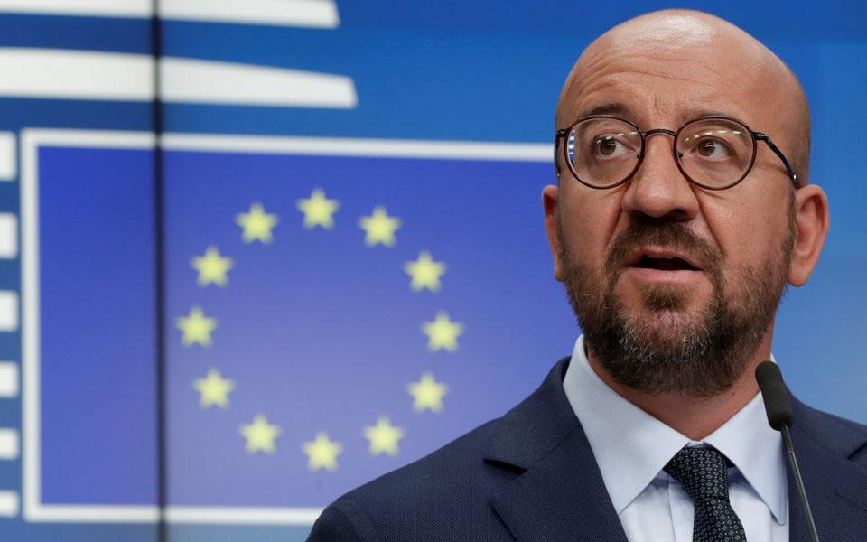 O πρόεδρος του Ευρωπαϊκού Συμβουλίου Σαρλ Μισέλ.