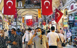 Οι καταναλωτικές δαπάνες των τουρκικών νοικοκυριών μειώθηκαν κατά 8,6% το β΄ τρίμηνο, σε σύγκριση με την αντίστοιχη περίοδο του περασμένου έτους.