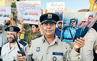 Λίβυοι αστυνομικοί εκφράζουν, μαζί με πολίτες, τη στήριξή τους προς τον Φάτι Μπασάγκα, καθώς συμφωνεί με τις θέσεις των διαδηλωτών (φωτ. REUTERS).