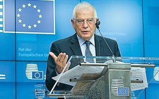 Ο Ζοζέπ Μπορέλ, κατά την τηλεφωνική επικοινωνία που είχε με τον Μεβλούτ Τσαβούσογλου, του παρέθεσε τα μέτρα που προτίθεται να λάβει η Ε.Ε. αν η Αγκυρα επιμείνει σε «μονομερείς» ενέργειες (Φωτ. A.P.).