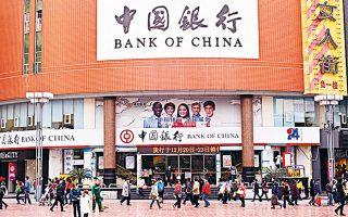 Οπως σημειώνουν αναλυτές, από τις τράπεζες ζητήθηκε να υποστηρίξουν την οικονομία επιβαρύνοντας τη δική τους λειτουργική ισχύ.