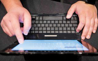 Σύμφωνα με τις νέες διατάξεις, θα υπάρξει εκ νέου υποβολή αιτήσεων από τους ενδιαφερομένους, σε ηλεκτρονική πλατφόρμα που θα δημιουργηθεί.
