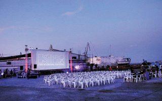 Στο παλιό Ναυπηγείο Ταρσανάς στήνεται μία από τις οθόνες του φεστιβάλ. Φέτος εκεί θα πραγματοποιηθούν και οπτικοακουστικές περφόρμανς.