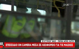 Εικόνα από την τηλεόραση του ΣΚΑΪ