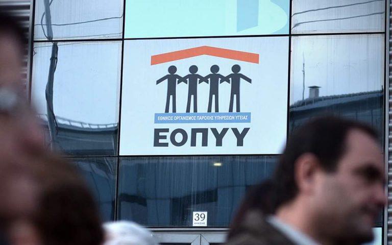metra-toy-eopyy-gia-toys-pligentes-apo-ton-iano-561091426
