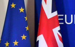 brexit-anisychies-stin-e-e-meta-tin-psifoforia-gia-to-nomoschedio0