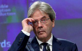 Ο επίτροπος Οικονομικών Υποθέσεων Πάολο Τζεντιλόνι υπενθύμισε πως το 2018 στην Ε.Ε. συνολικά χάθηκαν 140 δισ. ευρώ σε έσοδα από ΦΠΑ.