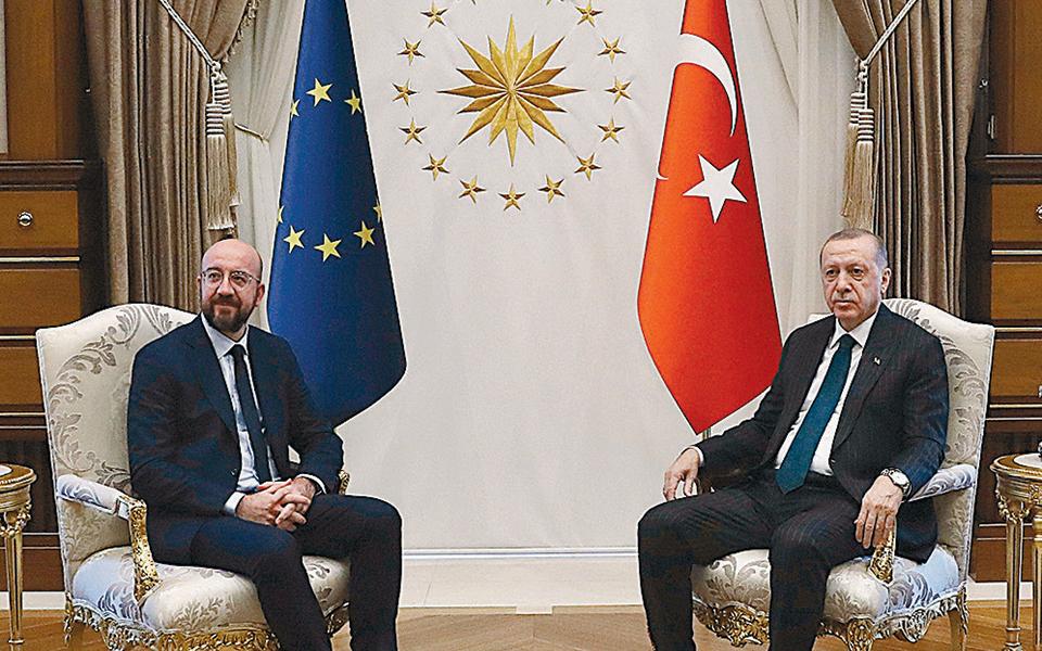 Επικοινωνία Μισέλ – Ερντογάν για την Ανατολική Μεσόγειο