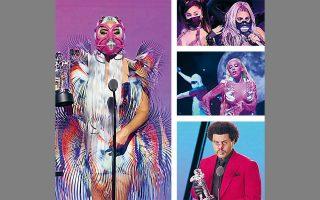 Αριστερά, η Lady Gaga φορώντας μία από τις πολλές μάσκες που άλλαξε στη διάρκεια της βραδιάς. Πάνω δεξιά, η Lady Gaga και η Αριάνα Γκράντε ερμηνεύουν το πολυβραβευμένο «Rain on me». Δεξιά και στη μέση, η ράπερ Doja Cat που διακρίθηκε ως καλύτερη νέα καλλιτέχνις. Κάτω δεξιά, ο The Weeknd, του οποίου το «Blinding Lights» βραβεύθηκε ως βίντεο της χρονιάς και καλύτερο r'n'b κομμάτι.
