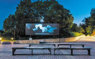 Βιντεοεγκατάσταση του Γιώργου Δρίβα στον κήπο του Μεγάρου Μουσικής Αθηνών, από την ατομική έκθεση «Δομές συναισθημάτων» (με την οικονομική υποστήριξη του ΥΠΠΟ).