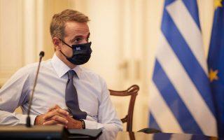kyr-mitsotakis-oi-maskes-doyleyoyn-otan-tis-forame-oloi0