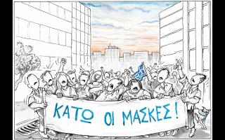 skitso-toy-ilia-makri-09-09-200
