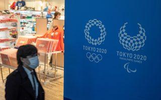 doe-oi-olympiakoi-tha-ginoyn-to-2021-me-i-choris-koronoio-561068971