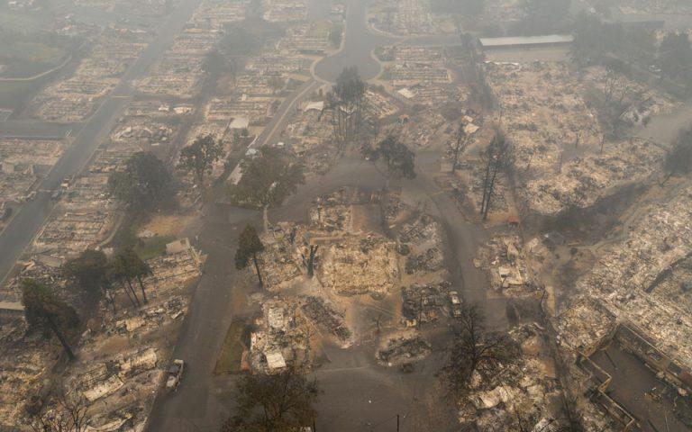ΗΠΑ – Πυρκαγιές: Δεκάδες αγνοούμενοι στο Ορεγκον