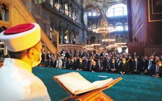 «Η μετατροπή της Αγίας Σοφίας σε τζαμί λειτουργεί ως αντιπερισπασμός και ως σύμβολο της δύναμης που έχει ο Ερντογάν να διασφαλίζει την παγκόσμια προσοχή», λέει ο κ. Μίκχαϊλ (φωτ. από την πρώτη προσευχή μετά τη μετατροπή του μνημείου σε τζαμί, παρουσία του προέδρου της Τουρκίας). EPA / TURKISH PRESIDENT PRESS OFFICE