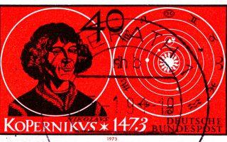 Η Εκκλησία απέρριπτε για αιώνες το Ηλιοκεντρικό Σύστημα. Στη φωτ., το γραμματοσήμο προς τιμήν του Κοπέρνικου. (Φωτ. SHUTTERSTOCK)