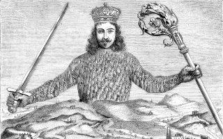 Το αυθεντικό εξώφυλλο του κλασικού «Λεβιάθαν» (1651) του Τόμας Χομπς. Οι συγγραφείς του βιβλίου «The Narrow Corridor: States, Societies, and the Fate of Liberty» περιγράφουν πώς ο «Δεσποτικός Λεβιάθαν» και ο «Απών Λεβιάθαν» οδηγούν στον αυταρχισμό και στην ακυβερνησία αντίστοιχα.