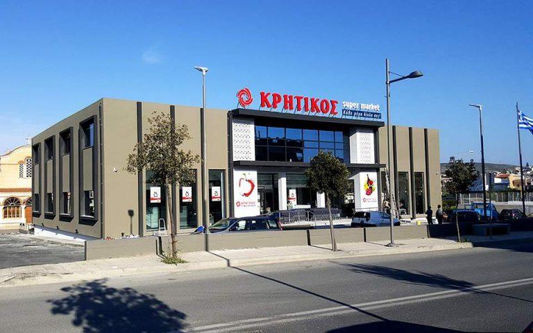 ayxisi-tziroy-kerdon-gia-tin-alysida-kritikos-561096538
