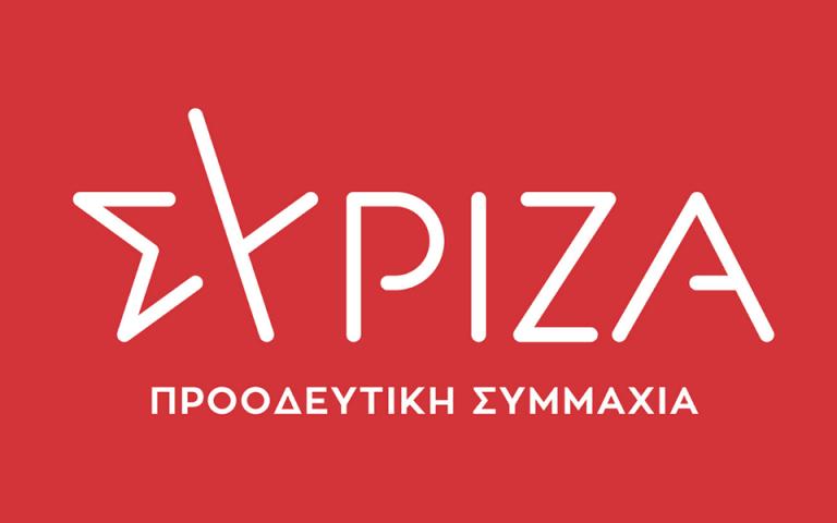 ayto-einai-to-neo-sima-toy-syriza-ti-symvolizei-561079018