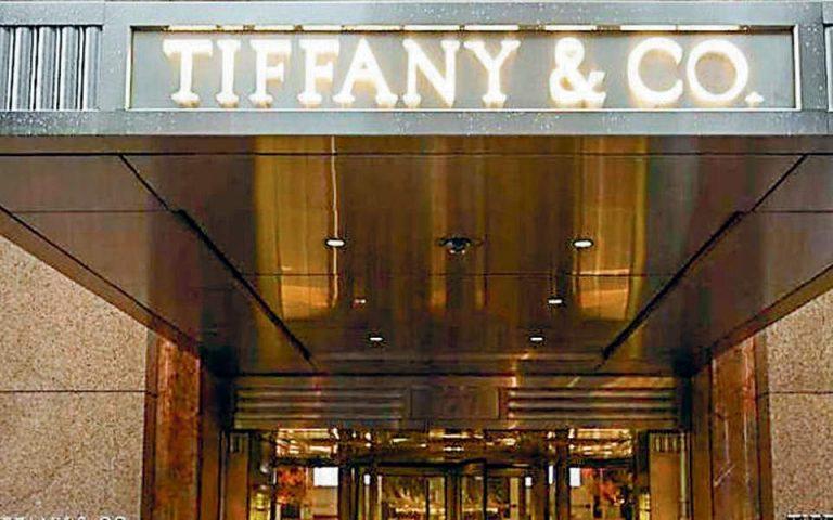 Ο μυστηριώδης ρόλος του Μεγάρου των Ηλυσίων στο «ναυάγιο» εξαγοράς της Tiffany από τη LVMH